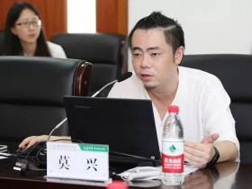 莫兴:浙江农林大学暨阳学院基于奕报告的移动门户建设实践与体验