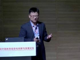 精彩报告 ▏北航张建华:大数据透视高校校园有机体(上篇)