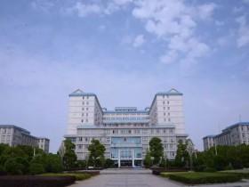 长江工程职业技术学院:集中优质资源解决核心业务信息化