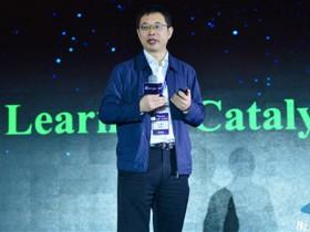 精彩报告 | 杨宗凯:大数据驱动教育创新发展