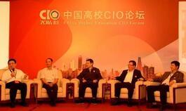 聚焦 | 2016中国高校CIO论坛上的精彩观点集萃