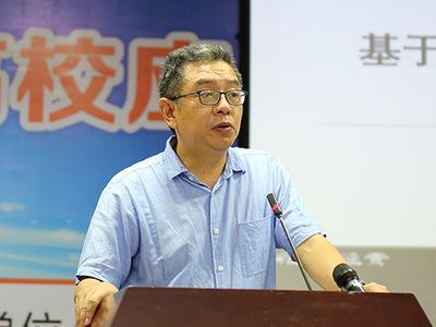 中国石油大学(华东)陈勇:构建良性互动的信息化环境