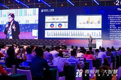2018智慧校园广州论坛成功召开,科技引领教育未来