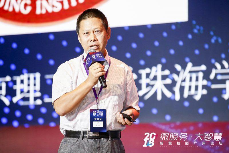 jianggongxin