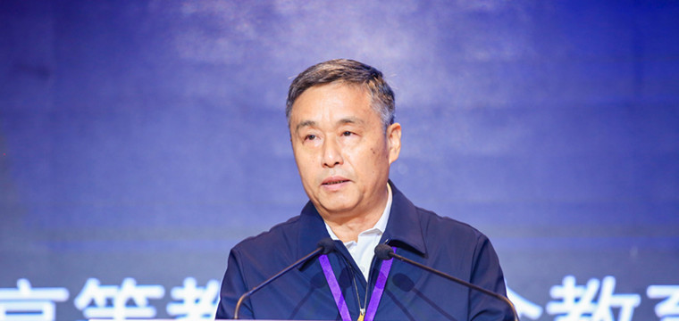 领导致辞 | 中国教育技术协会副会长兼秘书长丁新在2018平博88体育平博娱乐广州论坛上的精彩致辞
